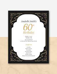 A birthday program informs the guests about the various events and details of the birthday party. 12 Birthday Program Templates Pdf Psd Free Premium Templates