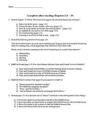maniac magee teaching resources teachers pay teachers  chapters 33 39 maniac magee quiz