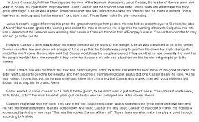school essay editor websites gb imperial college thesis format julius caesar essays julius caesar essay examples