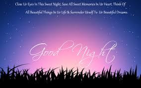 good night sms in marathi for girlfriend