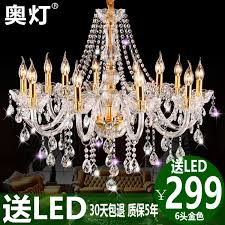 get ations olympic gold living room lamp k9 crystal candle chandelier hanging bedroom restaurant lighting 6 jane european