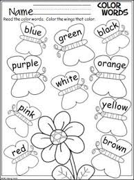 5cc41f56f883fc05b73e8c7ad1856ac2 coloring worksheets preschool colors 206 best images about fichas on pinterest easter worksheets on personal hygiene worksheets for adults