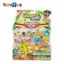 Grossery Gang Vile Vending Machine Best Grossery Gang Philippines Grossery Gang Price List Toys For Kids