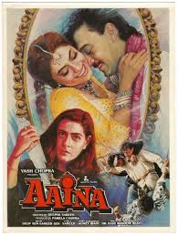 Image result for film (aaina)(1993)