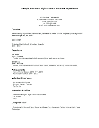 Resume Examples For Jobs With Little Experience Resumes High School