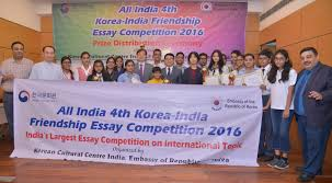 korea essay goryeo celadon essay heilbrunn timeline of art history  korea friendship essay competition hindustan news a unique and unprecedented project the korea friendship essay competition