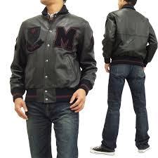 mcgregor stojan 111145601 mcgregor mcgregor mens lamb leather jacket