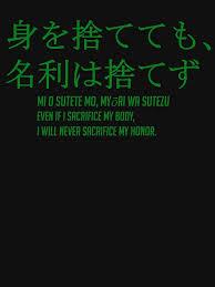 Genji Quotes