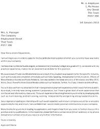 social media intern cover letter example for job applications sample cover letters for internship