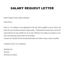 raise salary letter salary increase letter sample smart pay raise template request for