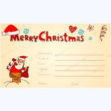 Printable Christmas Gift Certificate Featuring Santa Word