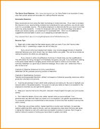How To Make A Server Resume Valid Server Resume Objective