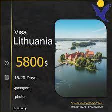 فيزا ليتوانيا ب 5800... - شركة أنوار الرافدين للسفر والسياحة