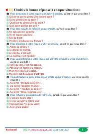 اختبار الوزارة التجريبي فى اللغة الفرنسية للثانوية العامة مايو ٢٠٢١ مجاب عنه