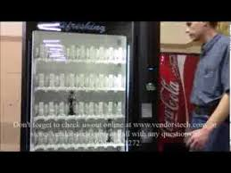 Dixie Narco Vending Machine Price Change Magnificent Overview Of The Dixie Narco BevMax 48 YouTube