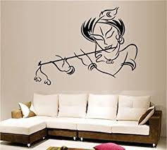Small Picture Buy Decals Design Krishna Wall Sticker PVC Vinyl 50 cm x 70 cm