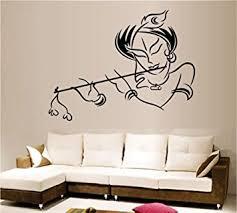 Small Picture Buy Decals Design Krishna Wall Sticker PVC Vinyl 50 cm x 70 cm