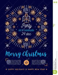 Christmas Poster Holiday Xmas Party Flyer Religious