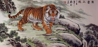 chinese tiger drawing. Contemporary Tiger Ancient Chinese Tiger Drawing  Photo25 In Chinese Tiger Drawing 4