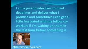 Charming Common Strengths And Weaknesses Job Interview Pictures