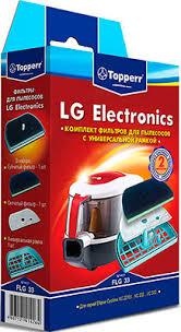<b>Набор фильтров Topperr FLG</b> 33 купить в интернет-магазине ...