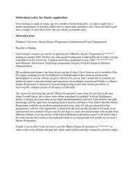 Volunteer Letter Samples Motivation Statement Sample For University Example Letters