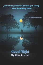 best friends good night e