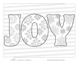 Christmas Coloring Pages With Words Free Coloring Pages