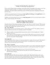 college admission essay format example Resume and Cover Letter Writing and Templates