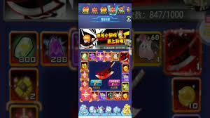 Pokemon - Bảo Bối Thần Kì H5 Lậu & Free GM 10, Xu vàng... - YouTube