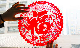 Send me exclusive offers, unique gift ideas, and personalized tips for shopping and selling on etsy. How To Decorate For Chinese New Year 5 Old Vs 5 Modern Decorations