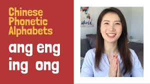 You saw how a letter is written and might be pronounced, but there is nothing better than hearing the sound of the letters in a video or audio. Chinese Phonetic Alphabets Pinyin Ƌ¼éŸ³ Final Episode Ang Eng Ing Ong Youtube