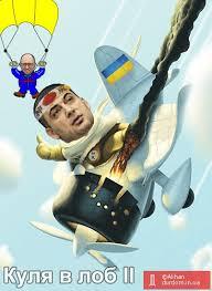 """""""Рад тому, что Украина отвязалась от искусственной привязки к российской экономике"""", - Гройсман - Цензор.НЕТ 5267"""