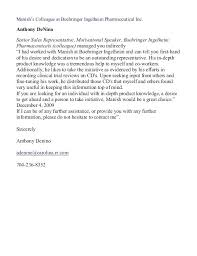 Reference Letters Sample Recommendation Letter For A