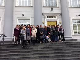 belorussian state university of transport Таможенное дело 4 октября 2017 года студенты группы ГТ 11 специальности Таможенное дело посетили Гомельскую областную универсальную библиотеку им