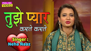 See what neha naaz (nehanaaz7000) has discovered on pinterest, the world's biggest collection of ideas. Download Neha Naz Mere Rashke Qamar Mp3 Mp3 Free And Mp4
