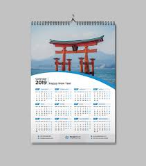 3 Page Calendar Design 1 Page Wall Calendar 2019 Ad Wall Sponsored Page
