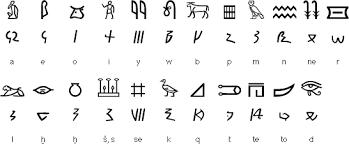 Cursive Hieroglyphs Alphabet Alphabet Image And Picture