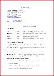 biodata for a teaching job sendletters info secondary school gif biodata form teachers biodata form for marriage bio data proforma