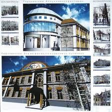 Архитектура жилых и общественных зданий кафедра Архитектура жилых и общественных зданий была создана в 1946 г заведующий кафедрой профессор доктор искусствоведения Егоров Ю А