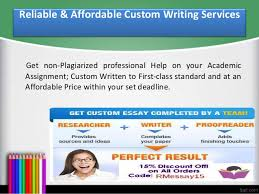 need essay written com filing your doctoral dissertation at the graduate division is one of the final steps need essay written leading to the award of your graduate degree