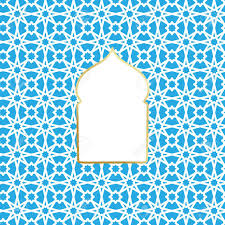 Arabic Pattern Vector Arabic Pattern Background Element In Arabic Style