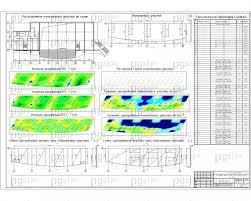 Скачать бесплатно дипломный проект ПГС Диплом № Пожарное  3 Конструирование монолитного перекрытия jpg