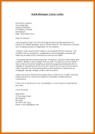 cover letter bank - Cerescoffee.co