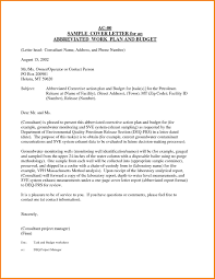 Business Plan Cover Letter Rottenraw Rottenraw