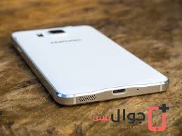 Samsung Galaxy Alpha S801 ...