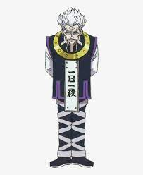 Zeno zoldyck is one of the most powerful assassins alive in both the manga and anime series. Zeno Zoldyck Zeno Hunter X Hunter Png Free Transparent Png Download Pngkey