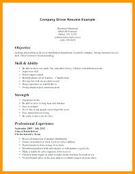 Skills And Abilities To Put On A Resume Extraordinary Resume Skills And Abilities Communication Sample Skill Samples 48 For