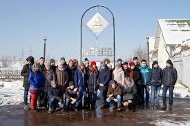 У вівторок 6 лютого з екскурсією на підприємстві побувала група учнів Калуської спеціальної загальноосвітньої школи для дітей зі зниженим слухом та НВК