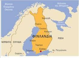 Αποτέλεσμα εικόνας για Φινλανδία